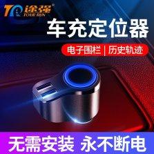 途强 R3 多功能 车内汽车定位神器 免安装