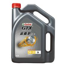 【品牌直供】嘉实多/Castrol 金嘉护机油 5W-30 SN级 合成技术(4L装)