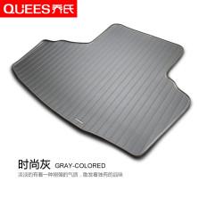 乔氏 雍森款 TPR环保材质专车专用后备箱垫【时尚灰】