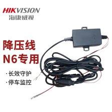 海康威视N6记录仪专用停车监控线