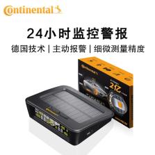 马牌 ConTis-C30 内置式 无线太阳能 胎压监测