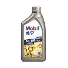 美孚/Mobil MT80 科技联创款 全合成发动机油 SP 0W-20 1L