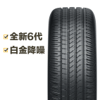 德国马牌轮胎 TechContact TC6 195/65R15 91V Continental