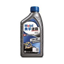 美孚/Mobil 新速霸2000 全合成发动机油 SN PLUS 5W-30 1L