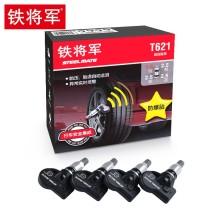 铁将军 T621 传感器 (BSE136内置传感器*4) 安全集成专用 胎压监测