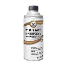 胜牌/Valvoline 涡轮增压专用 合成配方进气系统清洗剂 355ML【881953】