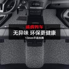 途虎定制 卡布达 丝圈脚垫 固特异同厂制造【黑灰色五座】