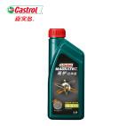 【品牌直供】嘉实多/Castrol 磁护启停保全合成机油润滑油SN/GF 5W-30  (1L装)