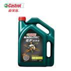 【品牌直供】嘉实多/Castrol 磁护启停保全合成机油润滑油SN/GF 5W-30  (4L装)