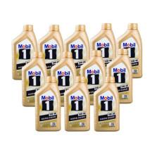 【正品行货】美孚/Mobil 1号全合成机油 0W-40 SN级(1L装)【1箱装:12瓶/箱】