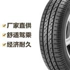 普利司通轮胎 B391 175/65R14 82T Bridgestone