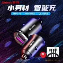 新科 车载充电器 双USB快充 智能车充36W大功率 QC3.0+QC3.0全兼容 6A M4 黑色 买一赠一拖三数据线