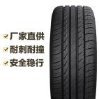 东风轮胎 DU01 215/55R16 97V DONGFENG