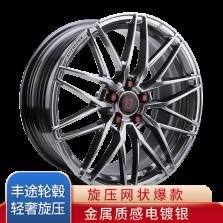 【热销款 买3送1 四只套装】丰途/FR159 18寸 旋压铸造轮毂 孔距5X112 ET42电镀银