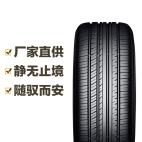 优科豪马(横滨)轮胎 ADVAN dB V552 215/55R17 94W Yokohama