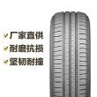 路德斯通(瑞安通)轮胎 Eurovis HP 205/60R16 92V Roadstone