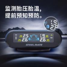 铁将军 ONE-S 内置式(黑色)无线太阳能 胎压监测