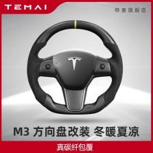 特斯拉model3方向盘改装