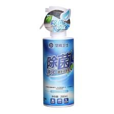 香百年 空气净化除菌芳香除异味 空间卫士S-101