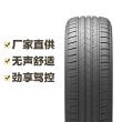 锦湖轮胎 舒乐驰 HS63 215/55R18 95H Kumho