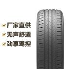锦湖轮胎 舒乐驰 HS63 205/55R16 91V Kumho