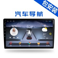 航睿 A1 wifi版 1+16G智能大屏导航2.5D高清IPS屏幕智能车机 AHD超清倒车影像