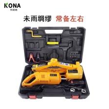 科纳KONA(标配版)车用电动千斤顶&电动扳手套装 省力应急换胎工具套装