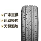 耐克森轮胎 NFERA SU4 215/55ZR17 94W Nexen