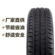 美国固铂轮胎 Zeon ECO C1 205/55R16 91V COOPER