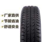 美国固铂轮胎 Zeon ECO C1 185/65R15 88H COOPER