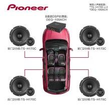 先锋(Pioneer) 汽车音响改装升级四门8喇叭6.5英寸扬声器喇叭套装 前门H170C 2分频+后门H170C 2分频+100A 功放