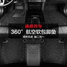 【全国免费安装】固特异同厂 途悦 360°航空软包 专车专用 全包围五座脚垫【黑色皮革+黑色丝圈】