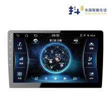 抖八 D9音乐星球中控大屏导航智能车机+一年4G无限流量 2+32G内存