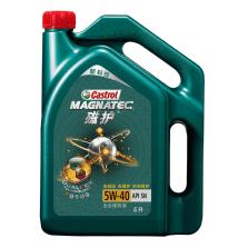 【品牌直供】嘉实多/Castrol 新磁护 全合成机油 SN 5W-40(4L)