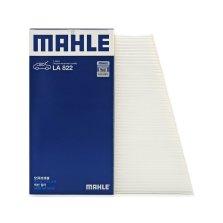 【有效净化PM2.5,阻拦飞沫护健康】马勒/MAHLE 空调滤清器 LA822