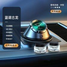 图拉斯智能车载香水黑科技智能喷雾夜光钟表香薰-水鬼绿【蓝调古龙】