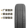 玛吉斯轮胎 MS360 205/55R16 91V Maxxis