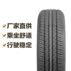 玛吉斯轮胎 MS360 185/65R15 88H Maxxis