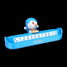 哆啦A梦正版授权 可隐藏号码临时停车牌