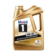 美孚/Mobil 美孚1号 全合成发动机油 SN A3/B4 0W-40 4L