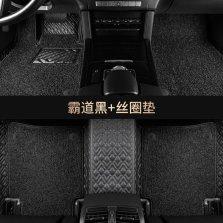 【全国免费安装】固特异同厂 途悦 360°航空软包 特斯拉专车专用 全包围五座脚垫【黑色皮革+黑色丝圈】