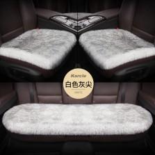 Karcle/卡客 冬季保暖仿狐狸毛毛绒汽车座垫【三件套 白色灰尖】