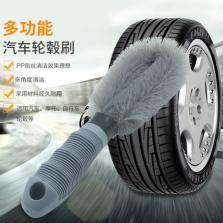 车洁邦/CheJieBang 汽车轮毂刷 洗车工具洗车刷轮毂清洁刷