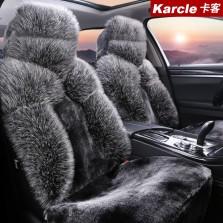 Karcle/卡客 冬季保暖毛绒汽车冬季座垫【黑色】