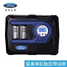 福特/Ford  猛禽 单缸车载充气泵 12V便携式轮胎高压电动加气机【胎压预设款】