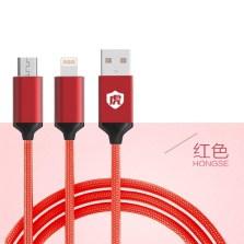 途虎定制 苹果/安卓二合一尼龙编织数据线 2A输出/120cm【红色】