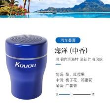 香王 汽车香水杯架香膏车载香薰XW-8889 蓝色-海洋