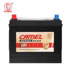 骆驼 蓄电池 46B24LX 金标上门安装【24个月质保】