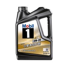 美孚/Mobil 美孚1号 黑金版经典系列 全合成发动机油 SP/GF-6A 0W-20 4L