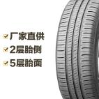 耐克森轮胎 NPRIZ SH9i 215/55R16 93V Nexen